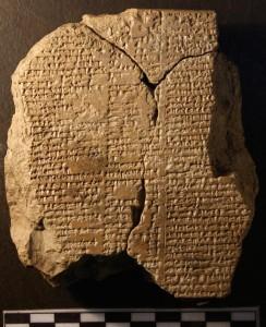 Nově objevená destička s fragmentem Eposu o Gilgamešovi se skládá ze tří částí slepených k sobě.