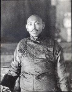 Thubtän Gjamccho (1876–1933) byl 13. tibetským dalajlamou.