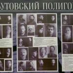 Během Moskevských procesů je odsouzeno a popraveno až několik milionů lidí