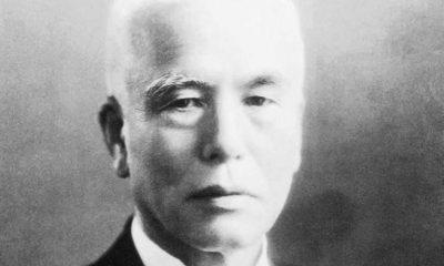 Company_founder_kintaro_hattori