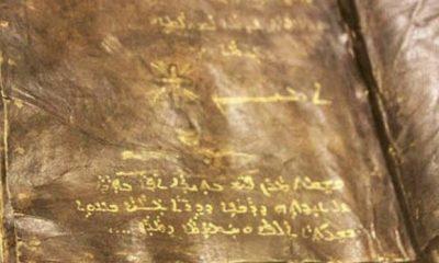 Zlaté písmo na zčernalých stránkách by mohlo dát nový pohled na dějiny křesťanství.