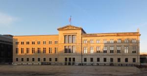 V současné době si bustu můžete prohlédnout v berlínském Neues Museu.